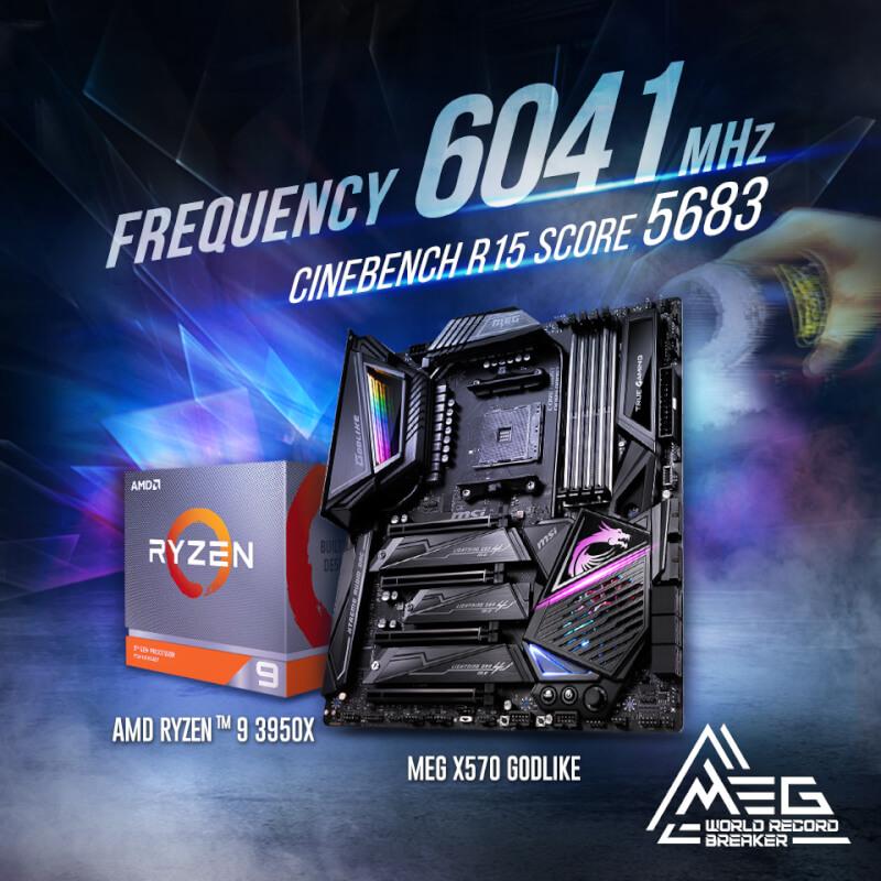 MSI-AMD-Ryzen-9-3950X-CPU-World-Record.jpg