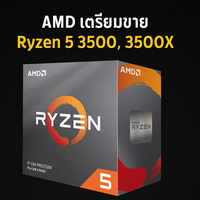 AMD-Ryzen-5-3500X-and-Ryzen-5-3500-CPUs