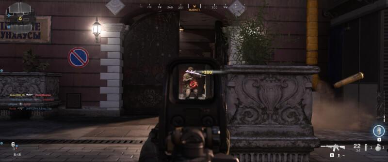multiplayer-kill-cod.jpg