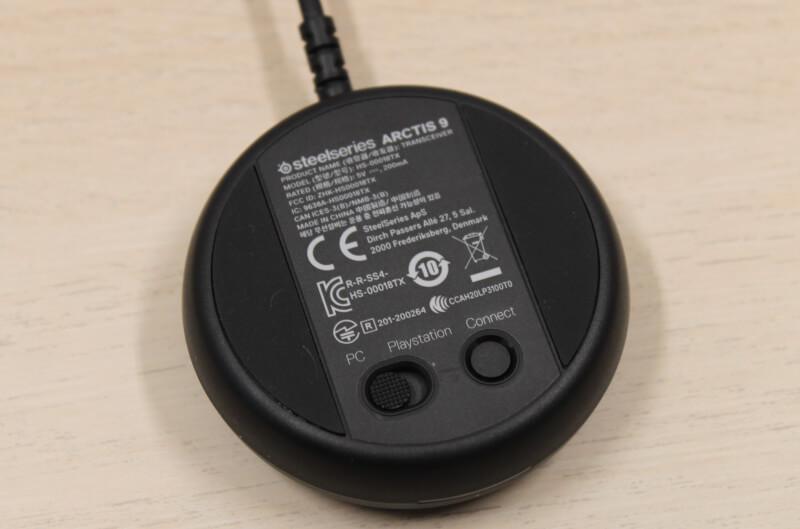 gaming SteelSeries Arcits 9 headset trådløs