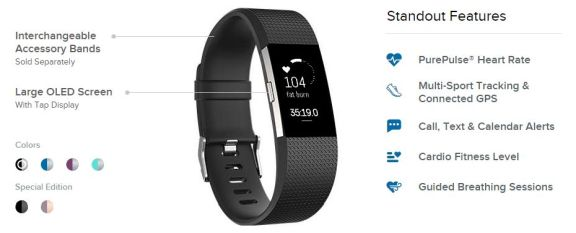 specs_2_specifications_fitbit_charge_2_tweak_dk