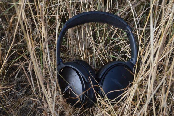 bose_anc_headsets_tweak_dk
