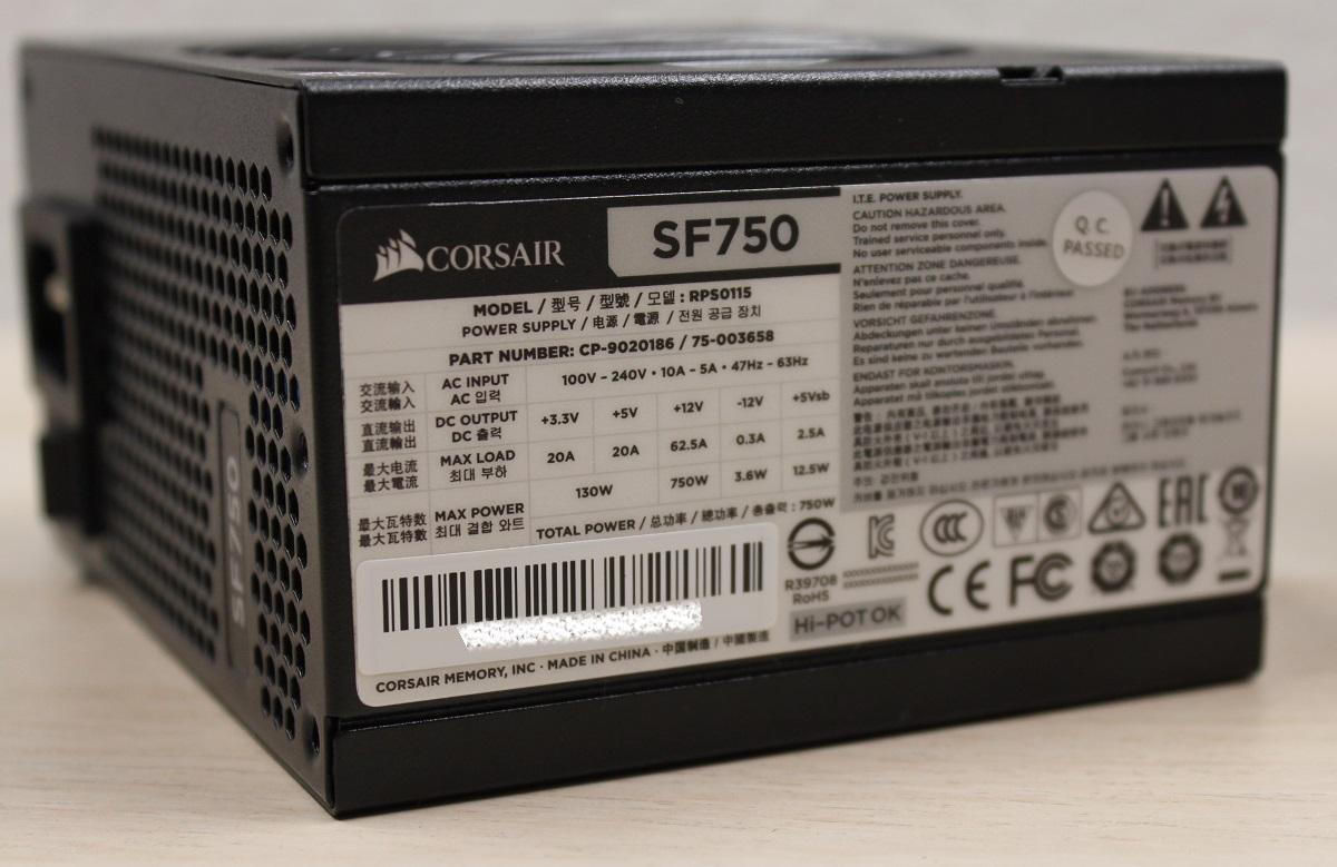 Corsair_SF750_80_plus_platinium_SFX_strømforsyning_tweak_dk_21