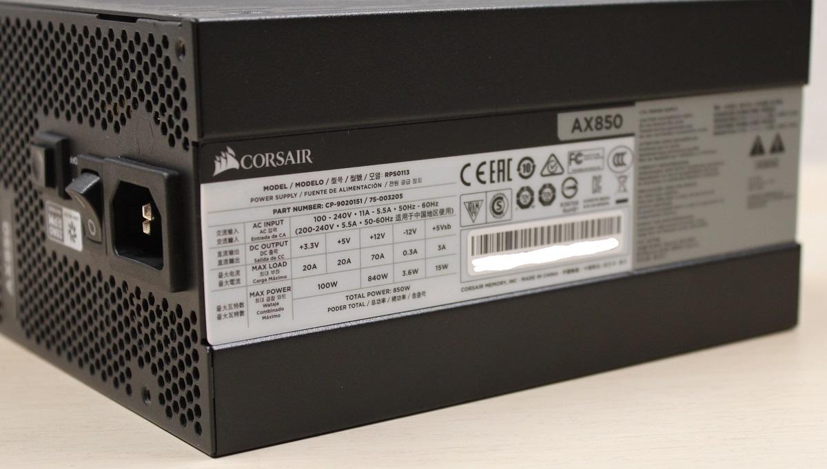 Corsair_AX850_modulær_80_plus_titanium_strømforsyning_tweak_dk_20