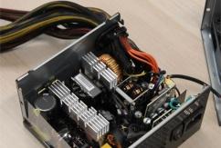 strømforsyning gaming cougar front watt psu 750