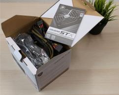 udpakning_Cougar_STX750_kasse_psu