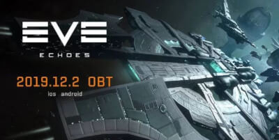 eve dev kit release