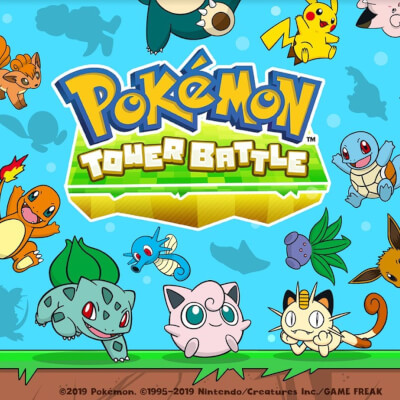 pokemon_tower_battle