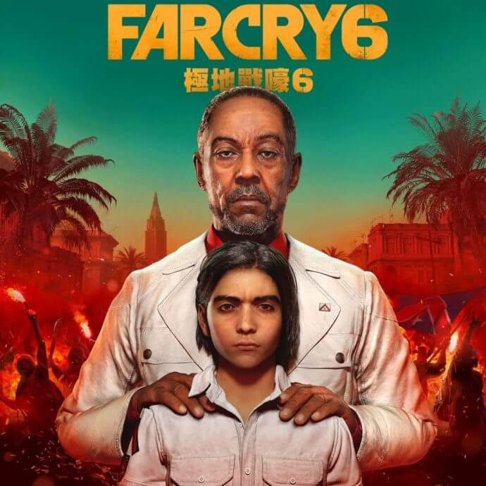 far-cry-6-leaked-art-690x690.jpg