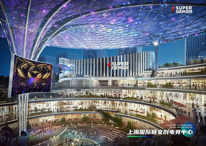 super-gen-esport-center-shanghai.jpg