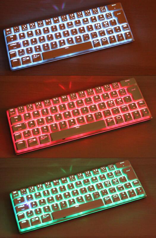 23_indbygget_rgb_lys_kontrol_uden_software_sk622_tastatur_cooler_master.JPG
